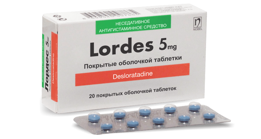 Lordes 5mg 20 Tablet